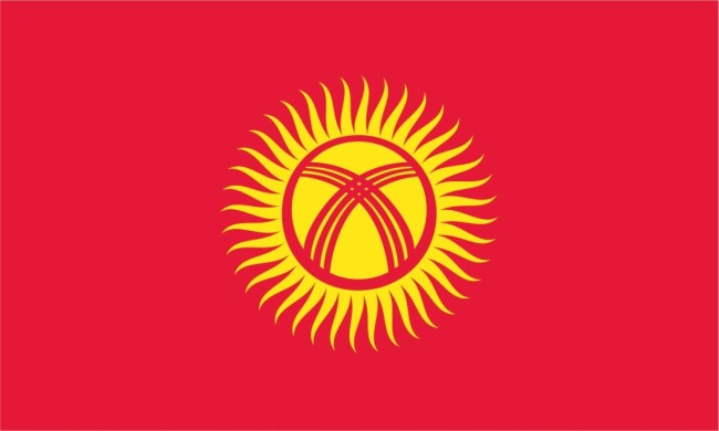 Flag of Kyrgyzstan. The rays of the sun represent the forty tribes and the central part the roof piece of a Ger.