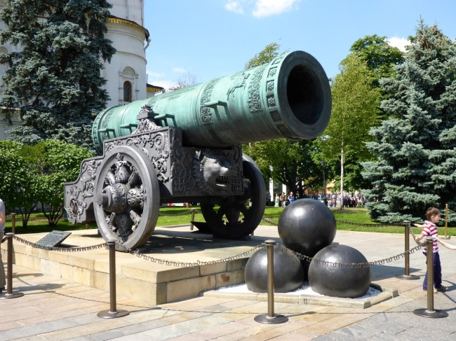 The Tsar's cannon - 40 tons.