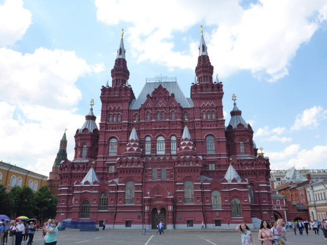 The Russia Museum.
