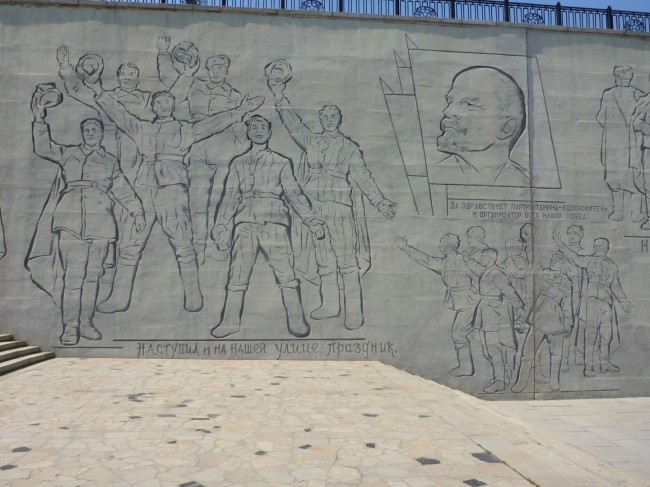 One of the wall etchings on the outside of the building.