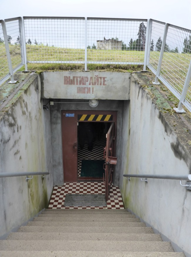 Entrance to the missile complex.