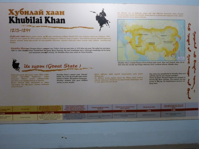 All about Khubilai Khan, his grandson. The maps show the size of the empire under each leader.