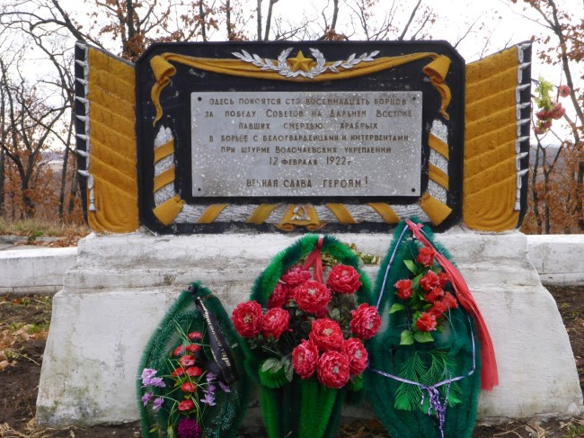 Memorial to local fighters.