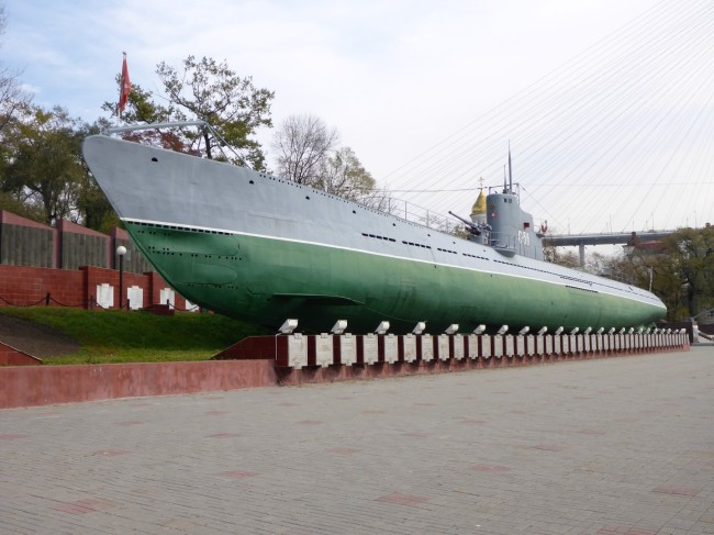 Dry docked Russian submarine.