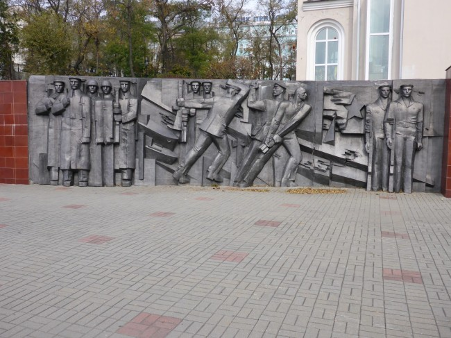 Typical Russian style 'Brutalist' memorial.