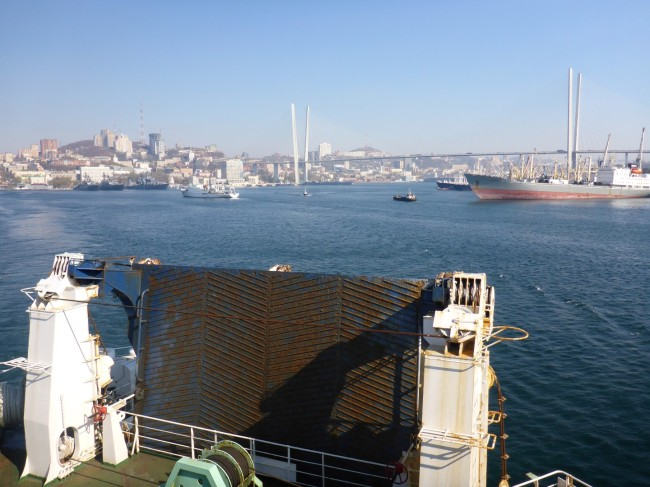 Goodbye Vladivostok, Da Svedanya Rossiya.