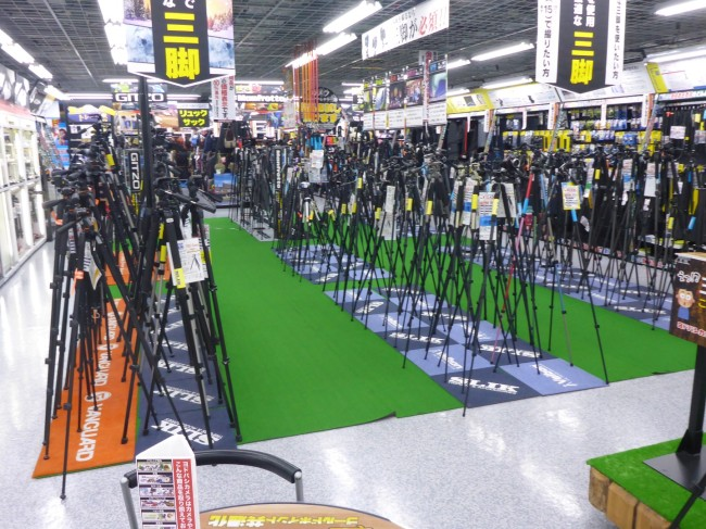 A veritable forest of tripods.