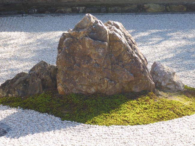 Just a rock and some moss. Perhaps.