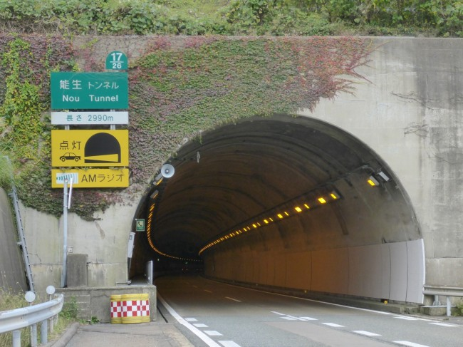 One of the brilliant tunnels that gets the road through the mountains and gives me a rest from the rain.