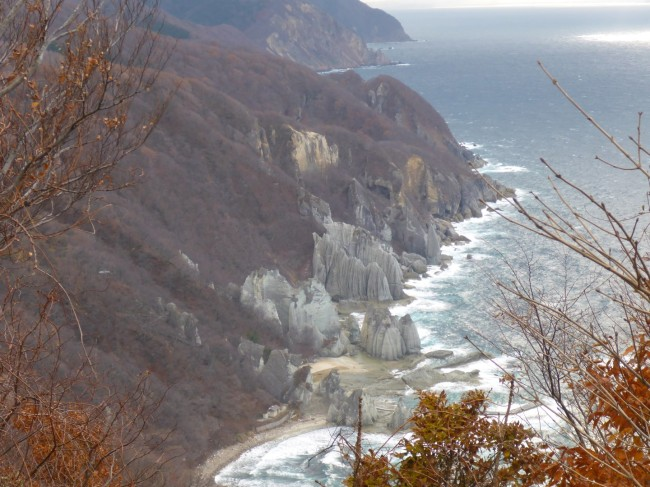 Hotokegaura Cliffs, from a distance.