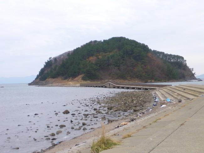 Oshima Island.