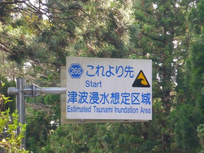 Danger zone.