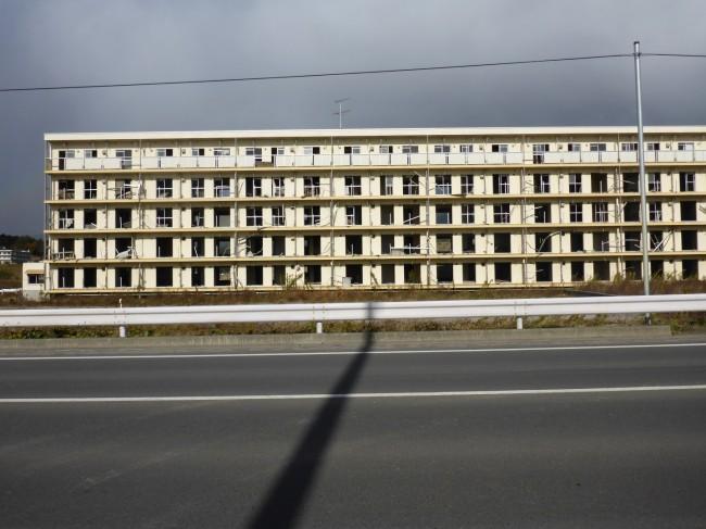 Abandoned apartment block.