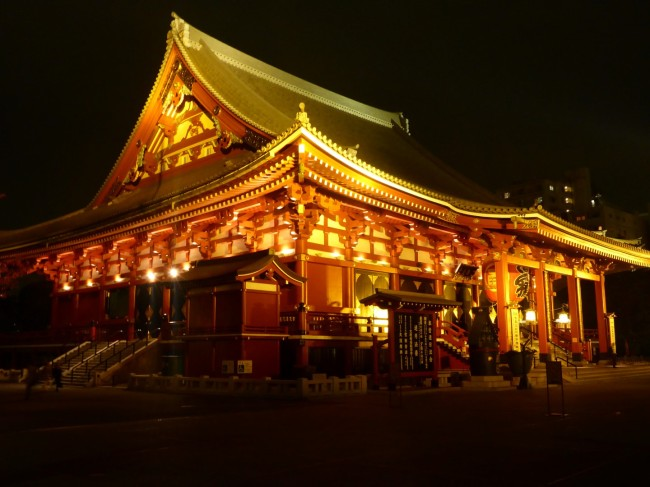 The main temple at night.