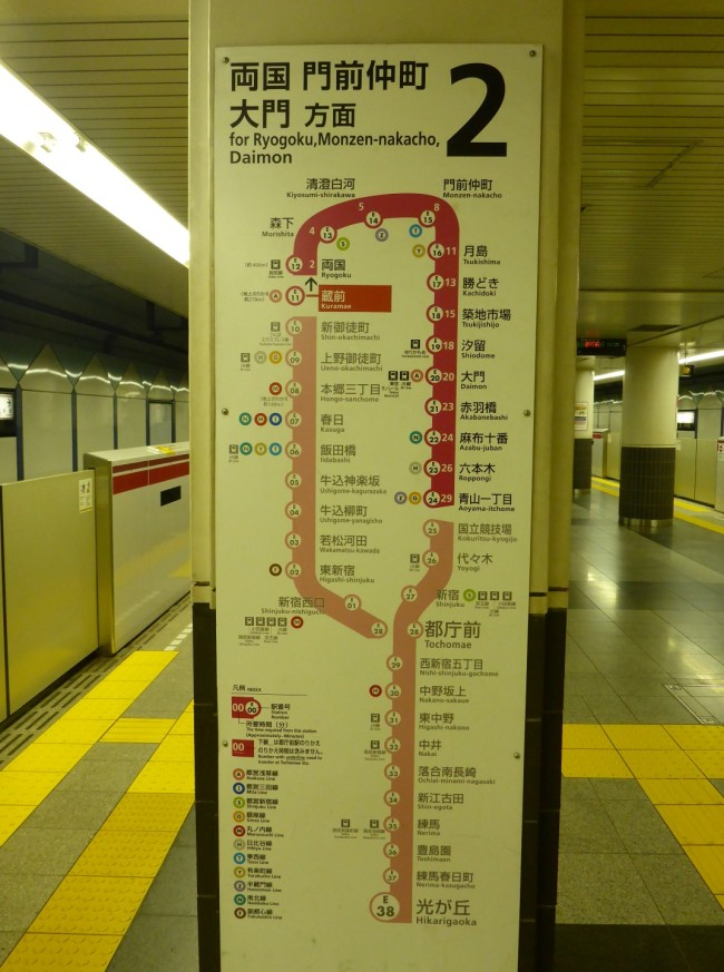 Colour coded lines, numbered stations, written in English. Easy Peasy!