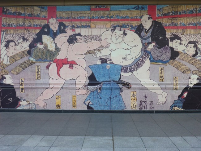 The wall outside the Sumo Museum.