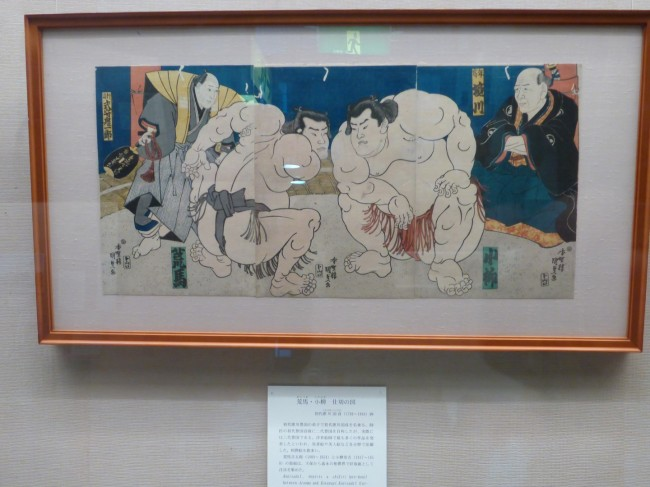 Cartoon of two well known Sumo wrestlers.