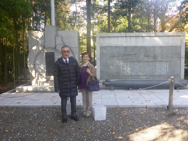 Mitsunori-San and Sadako-San standing in front of the Admiral Togo memorial.