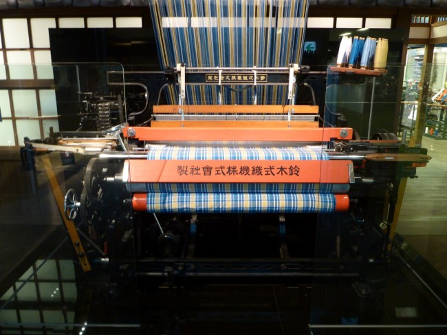 Double Shuttle weaving loom. I knew it looked familiar!