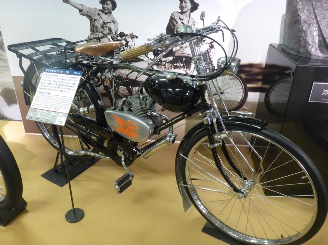Fully motorised bicycle. Sales of 4,000 units per month was pretty good.