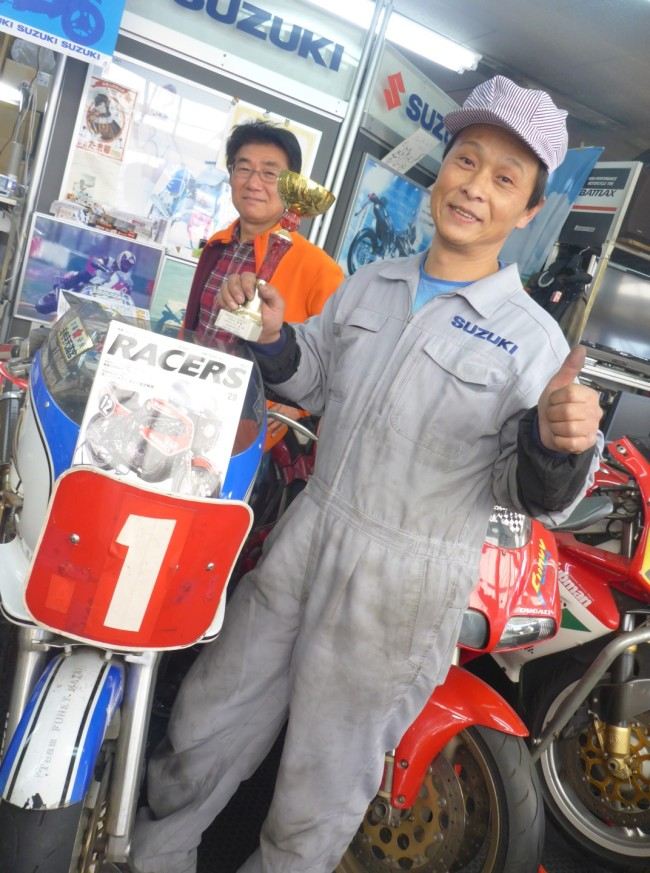 Ohita Makoto with race winning bike and trophy. But glory days pass on. Time to earn a living.