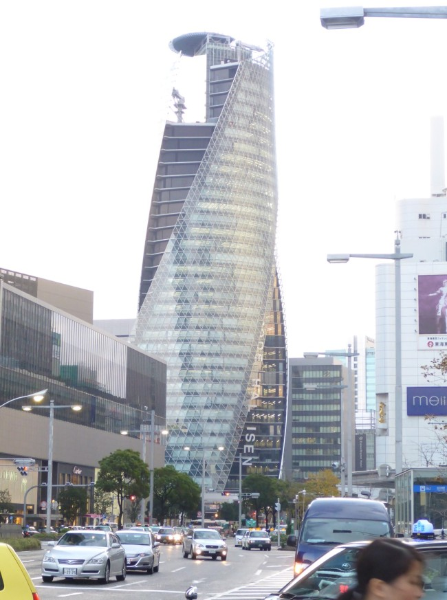 One of Nagoya's more striking buildings.
