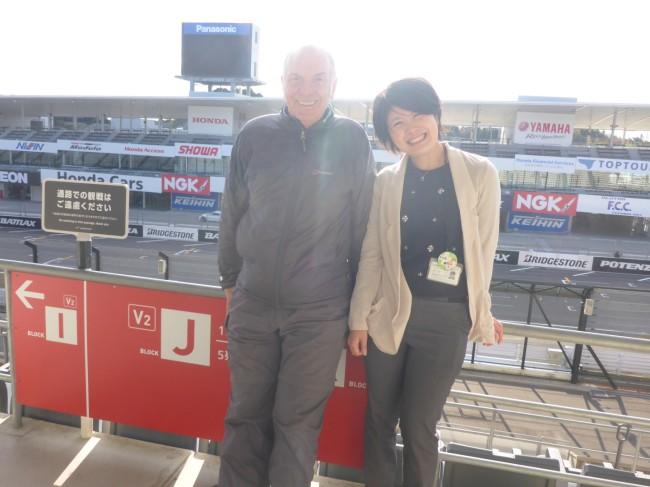 Yuko and me.