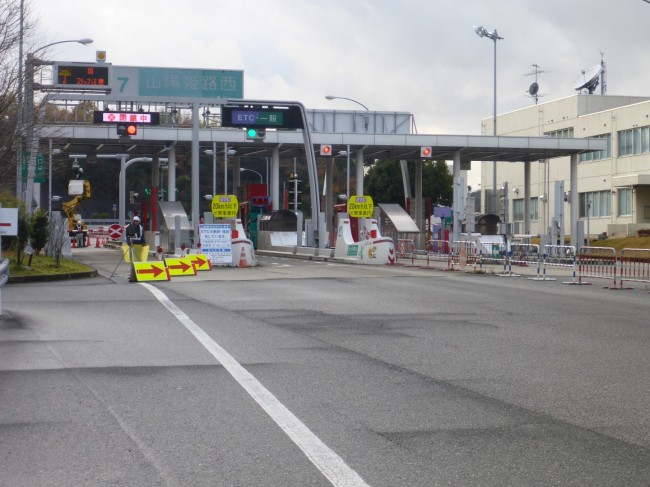 The ever present toll booths.