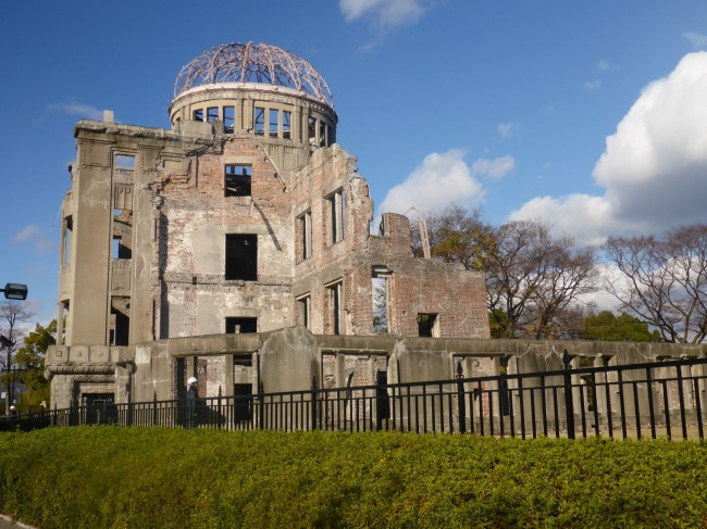 The Atomic Bomb Dome.