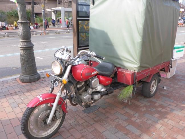 Nice Trike!