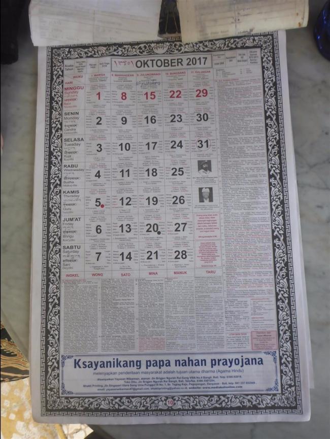 P1130683