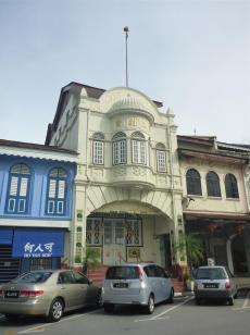 One of the nicer shophouses in the city.