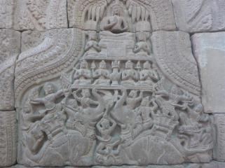 Decorative wall carving.