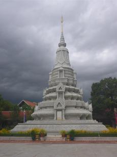 The King's Stupa.