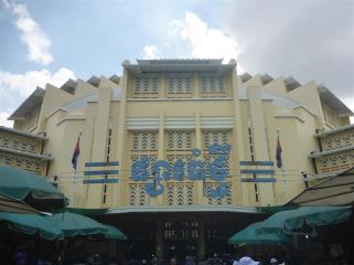 Exterior view of Central Market.
